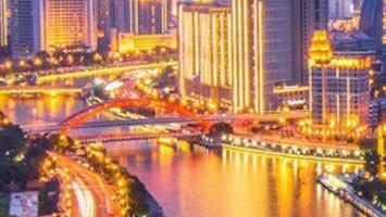 Promotie provincie Jiangsu