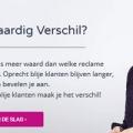 Webtail voor ZZP